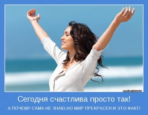 motivator-9813